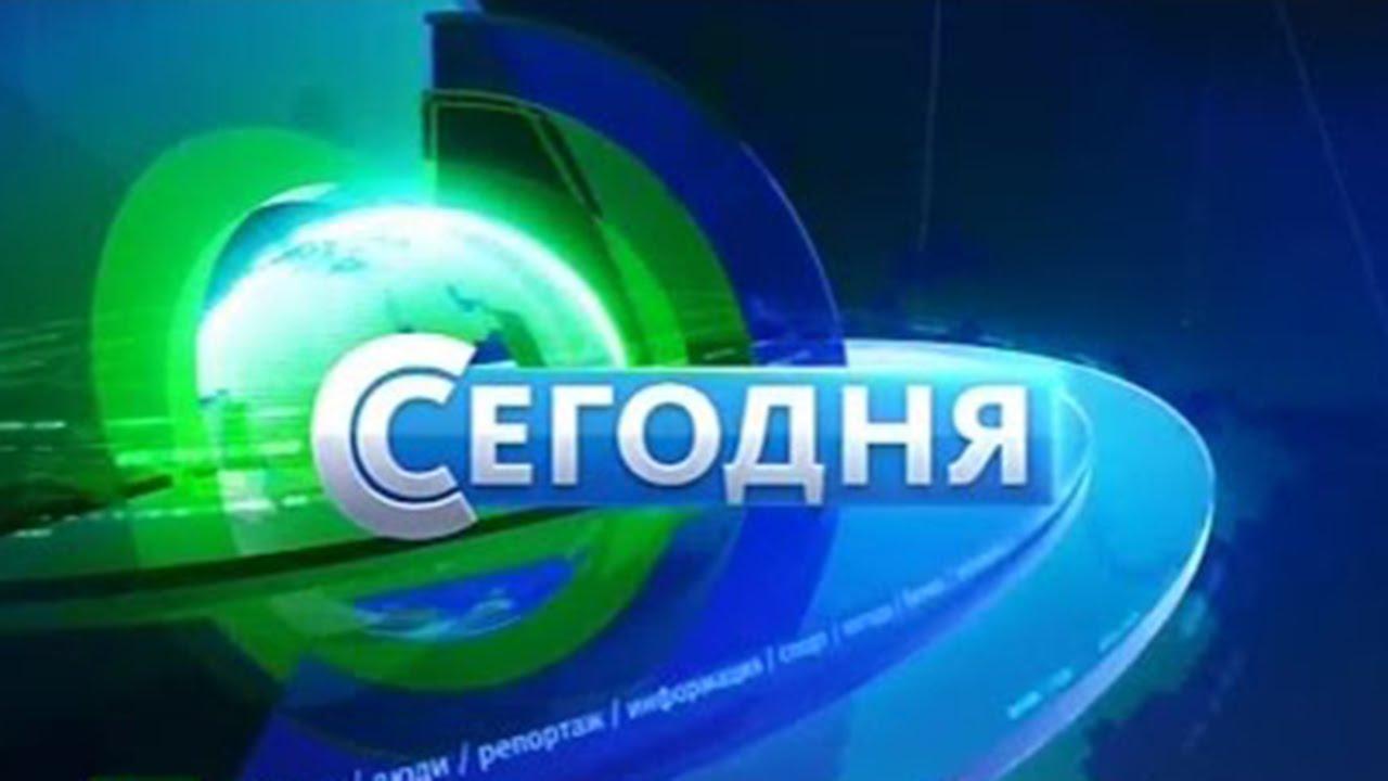Интервью одного из основателей клуба Ивана Шадрина на телеканале НТВ, сюжет о матче открытия Ночной хоккейной лиги в новостях программы «Сегодня» прямой эфир;