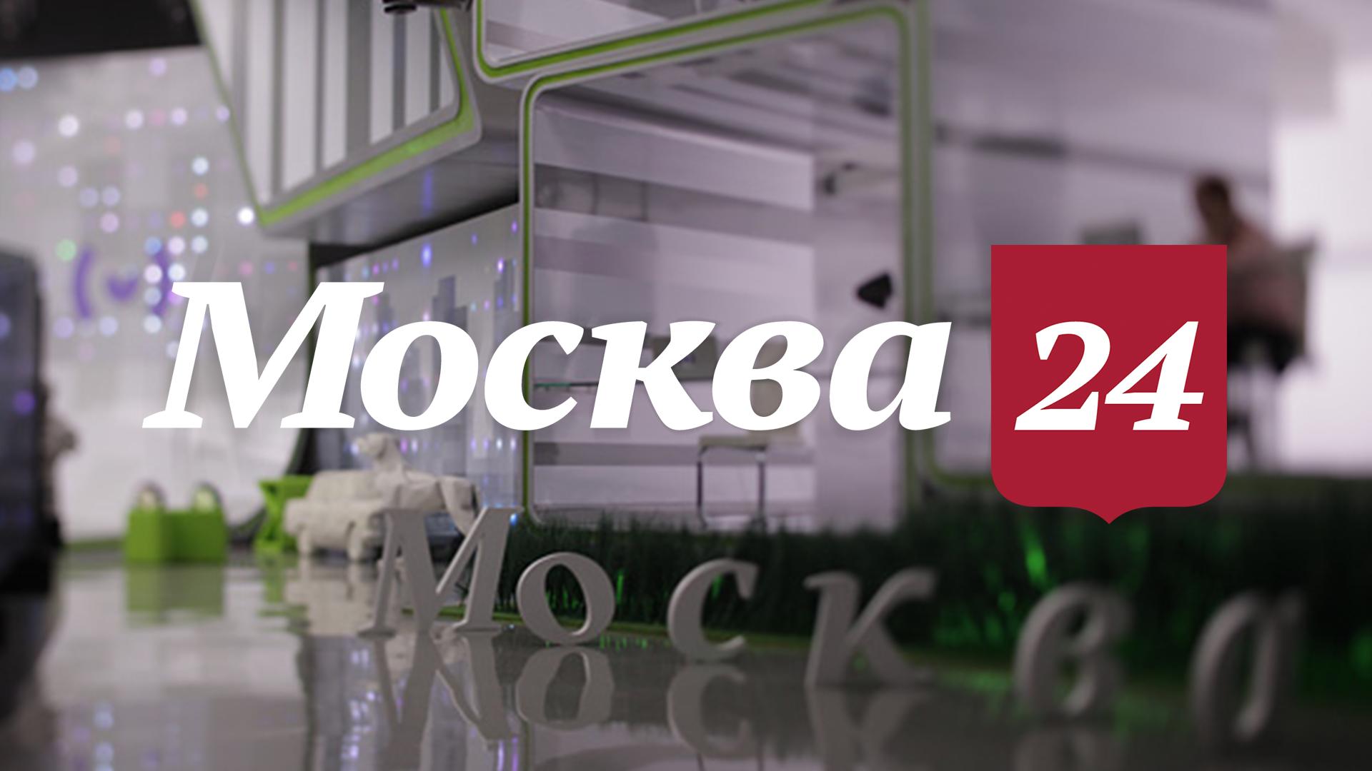 Сюжет в программе «Хоккей 24» на телеканале «Россия 24» о любительском хоккее в Москве