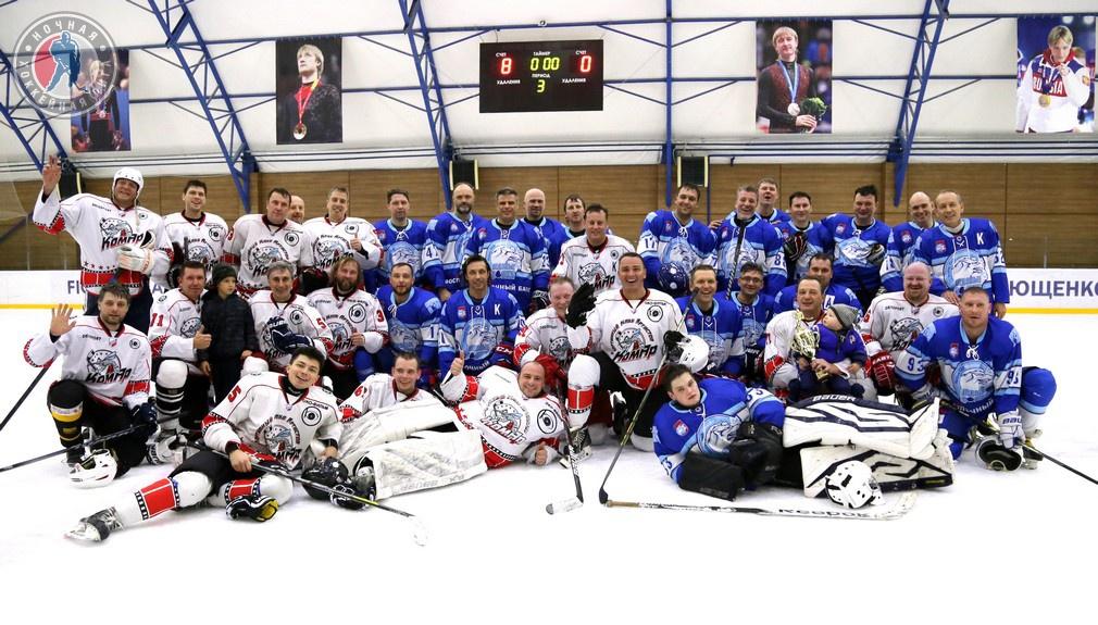 Бани, песни и хоккей. С Мостовым, Башаровым и на льду школы Плющенко
